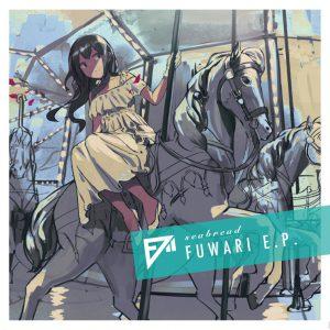 FUWARI_EP